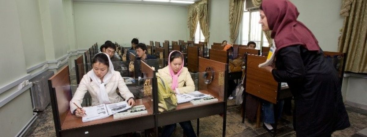 Persian Language Teaching Center